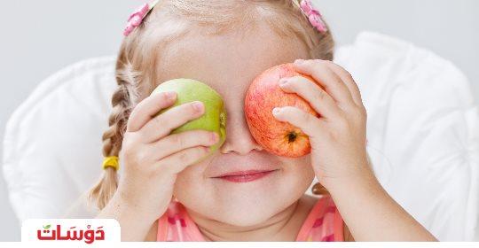 طعام صحي للاطفال